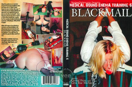 Medical_Bound Enema_Training 6 - Blackmail(2009)