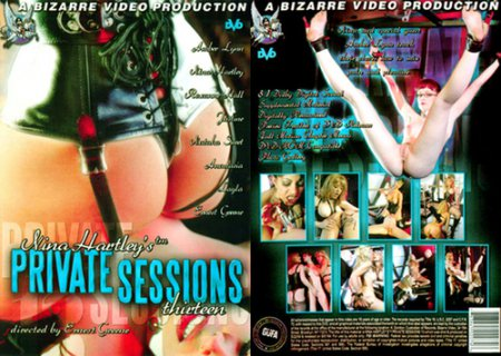 NH Private Sessions 13 (2004)