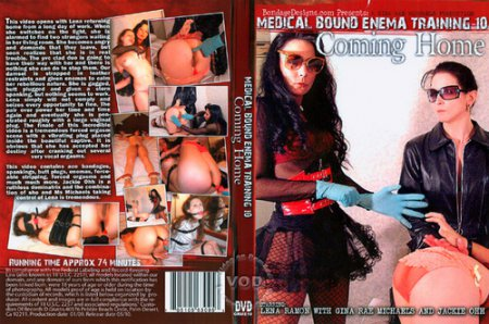 Medical Bound Enema Training 10 - Coming Home (2010)